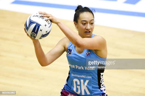 Courtney Elliott of the Steel looks to pass during the ANZ Premiership match between the Pulse and the Steel at Fly Palmy Arena on May 7 2018 in...