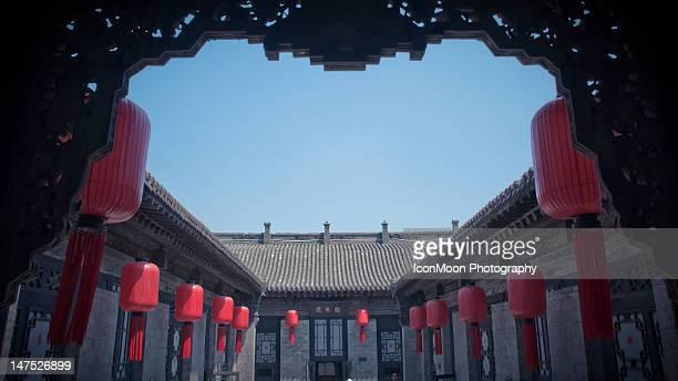 Courtyard of Family Qiao