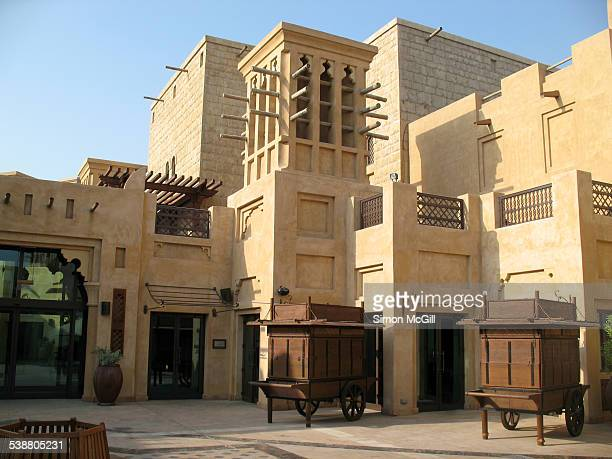 Courtyard of Madinat Jumeirah Souk Jumeirah Dubai United Arab Emirates