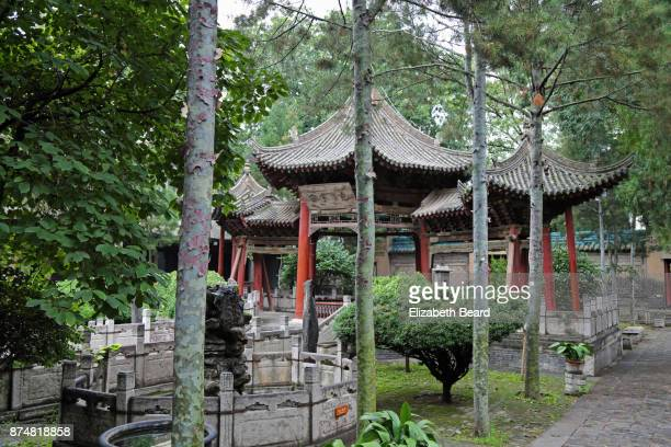Great Mosque Xian Stock Pictures Royalty Free Photos Images