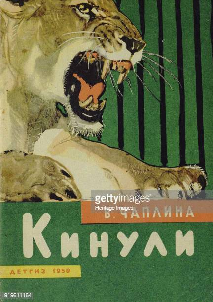 Cover design for Kinuli by Vera Chaplina 1959 Found in the Collection of Russian State Library Moscow Strictly for Editorial use only