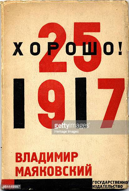 Cover for the book Good by Vladimir Mayakovsky 1927 Found in the collection of the Russian State Library Moscow