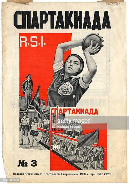 Cover of Spartakiada RSI magazine 1928 Found in the collection of State Art Museum of Republic Latvia Riga Artist Klutsis Gustav