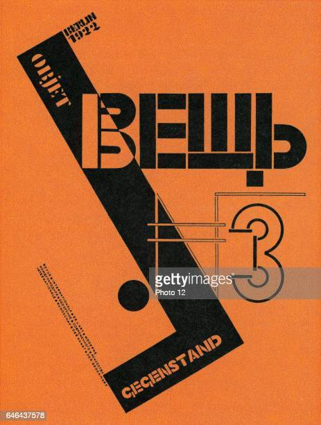 Cover of the avant guard periodical 'Vyeshch' Berlin 1922 El Marcovich Lissitzky Russian typographer artist photographer architect and teacher