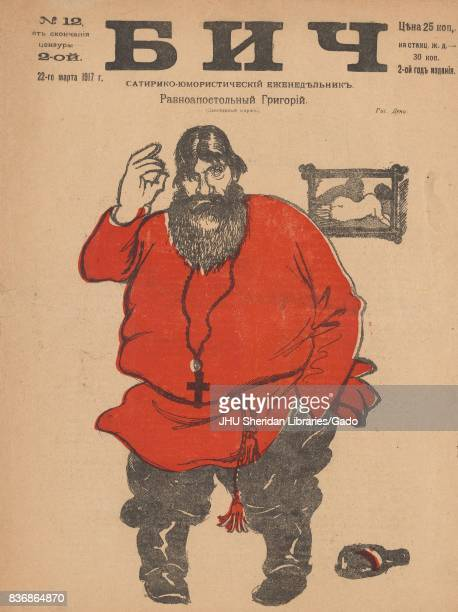 Cover of the Russian satirical journal Bich with illustration of a man wearing a red religious robe and wearing a cross with an empty liquor bottle...