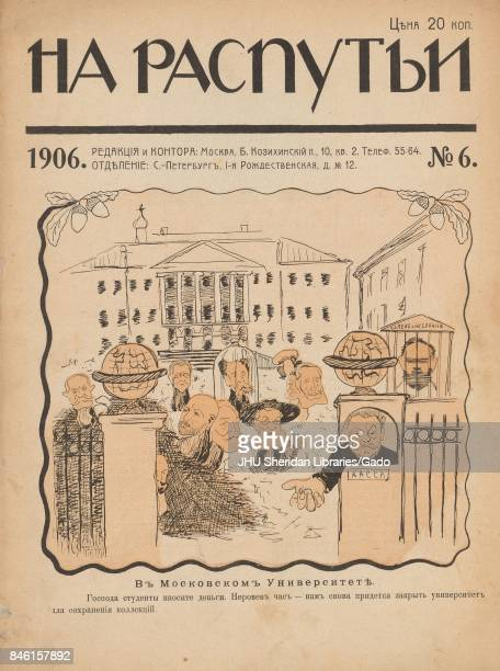 Cover of the Russian satirical journal Na Rasputi showing a university with the heads of older men probably academics scattered throughout the...