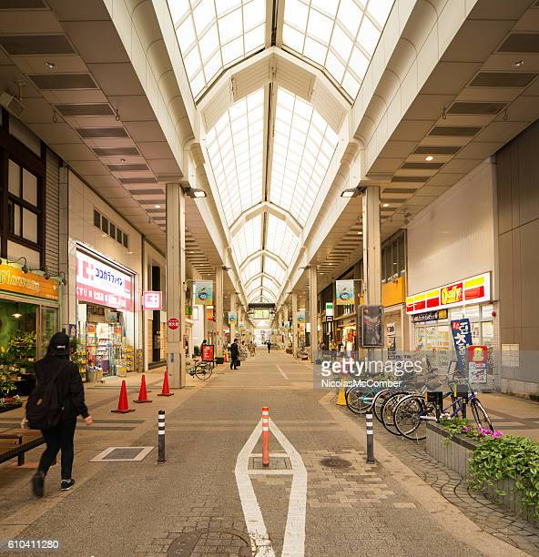 Covered commercial street in Niigata Japan