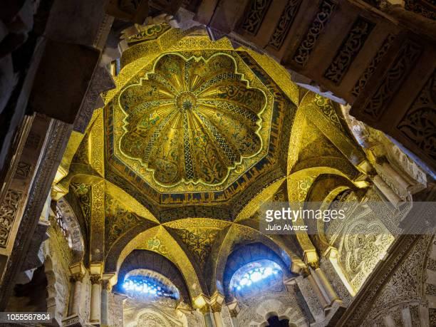 Cúpula de la Maqsura de la Mezquita de Córdoba