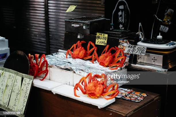 crabs at kuromon market for sale. - for stock pictures, royalty-free photos & images