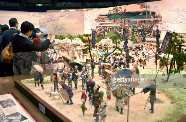 Craftwork sweets depicting a feudalage pilgrimage to the Ise Shrine are displayed at the 27th National Confectionary Exposition in Ise Mie Prefecture...