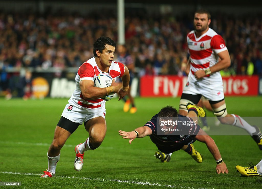 USA v Japan - Group B: Rugby World Cup 2015