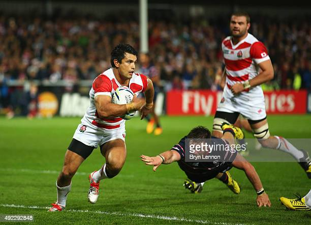 Craig Wing of Japan burst through during the 2015 Rugby World Cup Pool B match between USA and Japan at Kingsholm Stadium on October 11 2015 in...