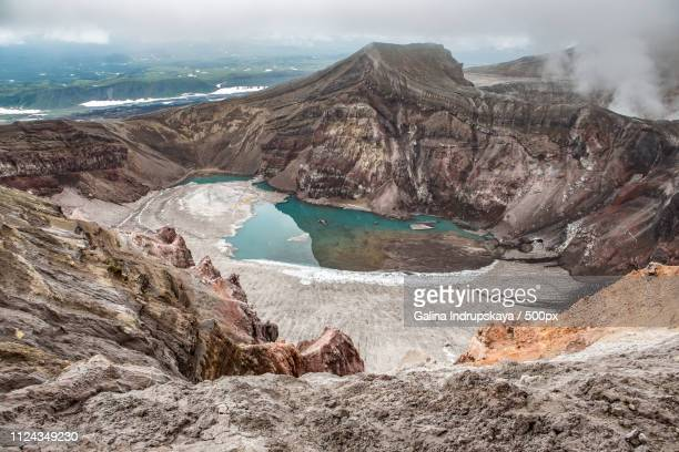 Crater Of The Gorely Volcano Kamchatka Russia
