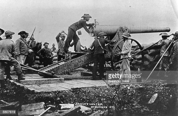 Creusot's field gun 'Long Tom' at Mafeking during the Boer War