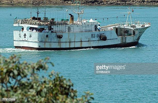 Crew members of a Taiwanese fishing vessel Ching Fong Hwa 168 captured by Somali pirates more than five months ago arrive November 2007 at the Kenyan...