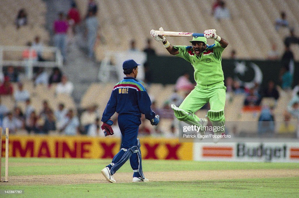 Cricket World Cup 1992 : News Photo