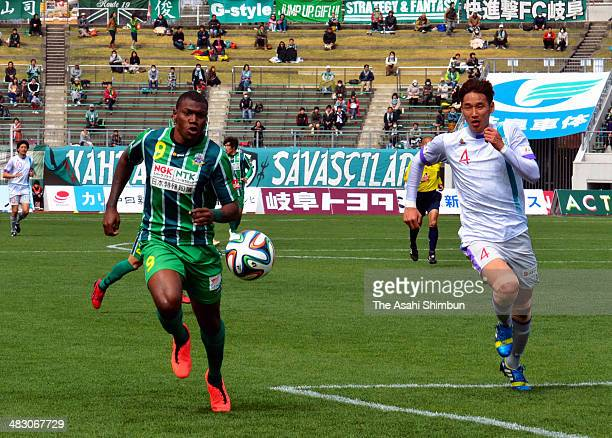 Cristian Nazarit of FC Gifu and Lee KwangSeon of Avispa Fukuoka compete for the ball during the JLeague second division match between FC Gifu and...