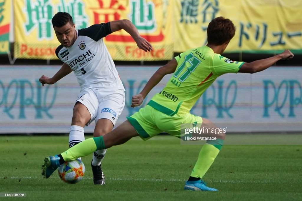 JEF United Chiba v Kashiwa Reysol - J.League J2 : ニュース写真