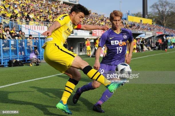 Cristiano of Kashiwa Reysol and Sho Sasaki of Sanfrecce Hiroshima compete for the ball during the JLeague J1 match between Kashiwa Reysol and...