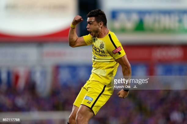 Cristiano of Kashiwa Reysol celebrates scoring his side's fourth goal during the J.League J1 match between Kashiwa Reysol and FC Tokyo at Hitachi...
