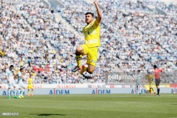 Cristiano of Kashiwa Reysol celebrates scoring the opening during the JLeague J1 match between Jubilo Iwata and Kashiwa Reysol at Yamaha Stadium on...