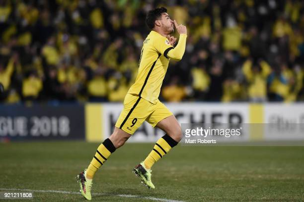 Cristiano of Kashiwa Reysol celebrates scoring the opening goal during the AFC Champions League match between Kashiwa Reysol and Tianjin Quanjian at...