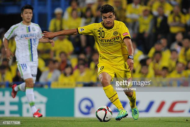 Cristiano of Kashiwa Reysol in action during the JLeague match between Kashiwa Reysol and Shonan Bellmare at Hitachi Kashiwa Soccer Stadium on May 14...