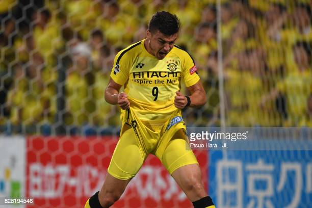 Cristiano of Kashiwa Reysol reacts after not awarded a penalty kick during the JLeague J1 match between Kashiwa Reysol and Sagan Tosu at Hitachi...