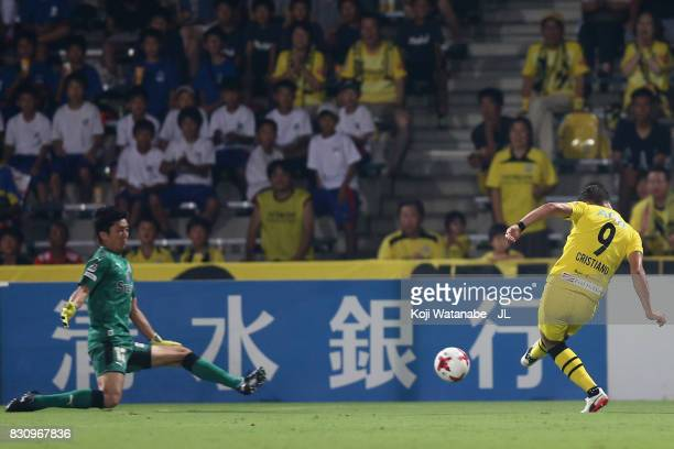 Cristiano of Kashiwa Reysol scores his side's second goal during the JLeague J1 match between Shimizu SPulse and Kashiwa Reysol at IAI Stadium...