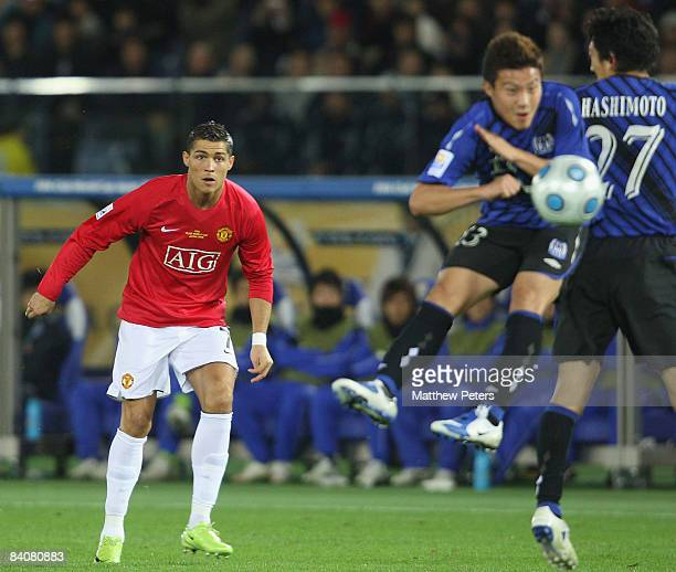 Cristiano Ronaldo of Manchester United takes a free kick during the FIFA World Club Cup SemiFinal match between Gamba Osaka and Manchester United at...