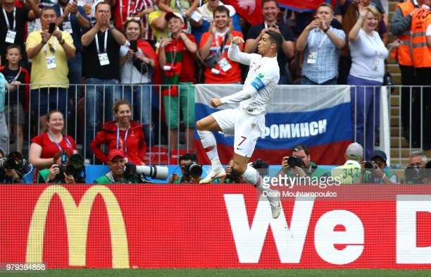 Cristiano Ronaldo of Portugal celebrates after scoring his team's first goal during the 2018 FIFA World Cup Russia group B match between Portugal and...