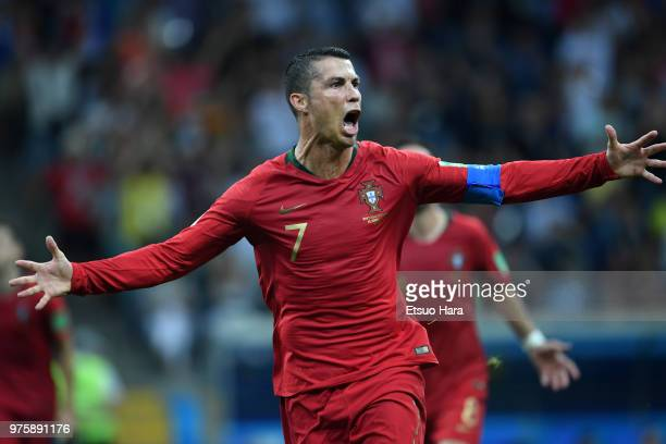 Cristiano Ronaldo of Portugal celebrates scoring his side's third goal and a hat trick during the 2018 FIFA World Cup Russia group B match between...