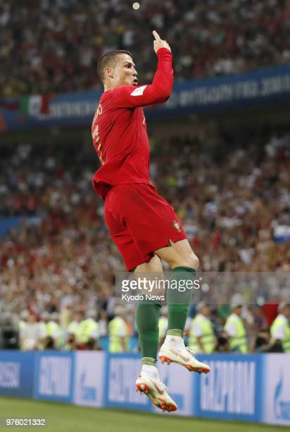 Cristiano Ronaldo of Portugal reacts after scoring a hat trick during the second half of a 33 match against Spain at the World Cup at Fisht Stadium...