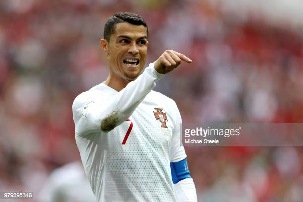 Cristiano Ronaldo of Portugal reacts during the 2018 FIFA World Cup Russia group B match between Portugal and Morocco at Luzhniki Stadium on June 20...