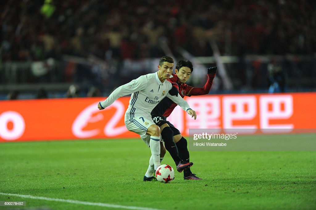 Real Madrid v Kashima Antlers- FIFA Club World Cup Final : News Photo