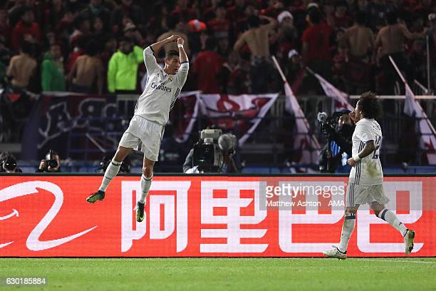 Cristiano Ronaldo of Real Madrid celebrates scoring his team's fourth goal to make the score 42 in extra time during the FIFA Club World Cup final...