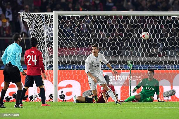 Cristiano Ronaldo of Real Madrid celebrates the fourth goal during the FIFA Club World Cup final match between Real Madrid and Kashima Antlers at...