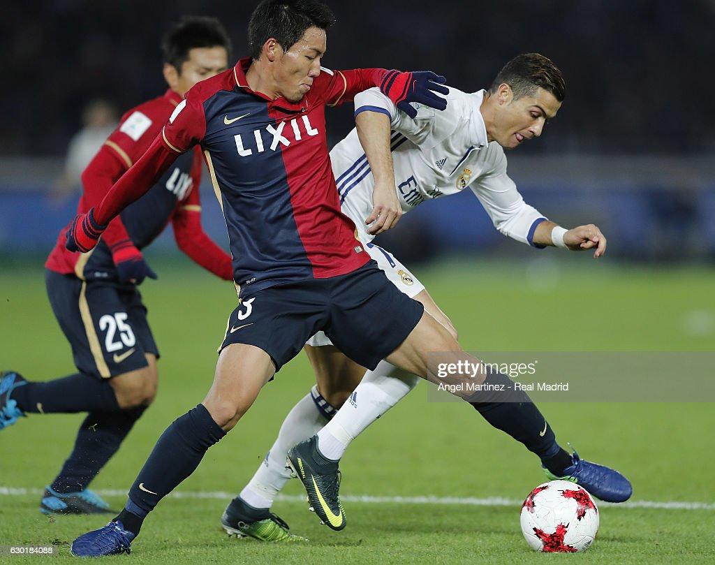 Real Madrid v Kashima Antlers- FIFA Club World Cup Final : ニュース写真