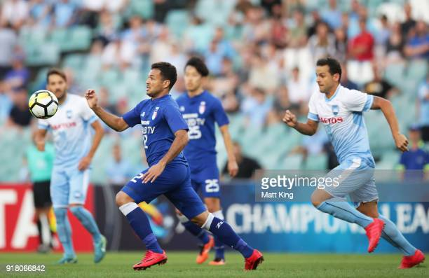 Cristovam of the Bluewings controls the ball during the AFC Asian Champions League match between Sydney FC and Suwon Bluewings at Allianz Stadium on...