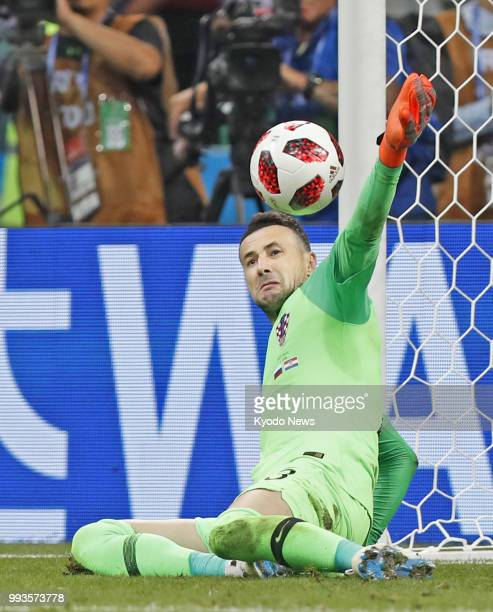 Croatia goalkeeper Danijel Subasic saves a penalty from Russia's Fedor Smolov during the shootout after their World Cup quarterfinal match ended 22...