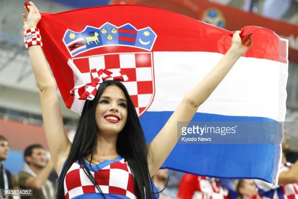 A Croatian supporter cheers ahead of a football World Cup quarterfinal against Russia at Fisht Stadium in Sochi Russia on July 7 2018 ==Kyodo