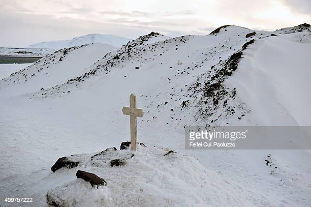 A cross near Reykjavik, Iceland