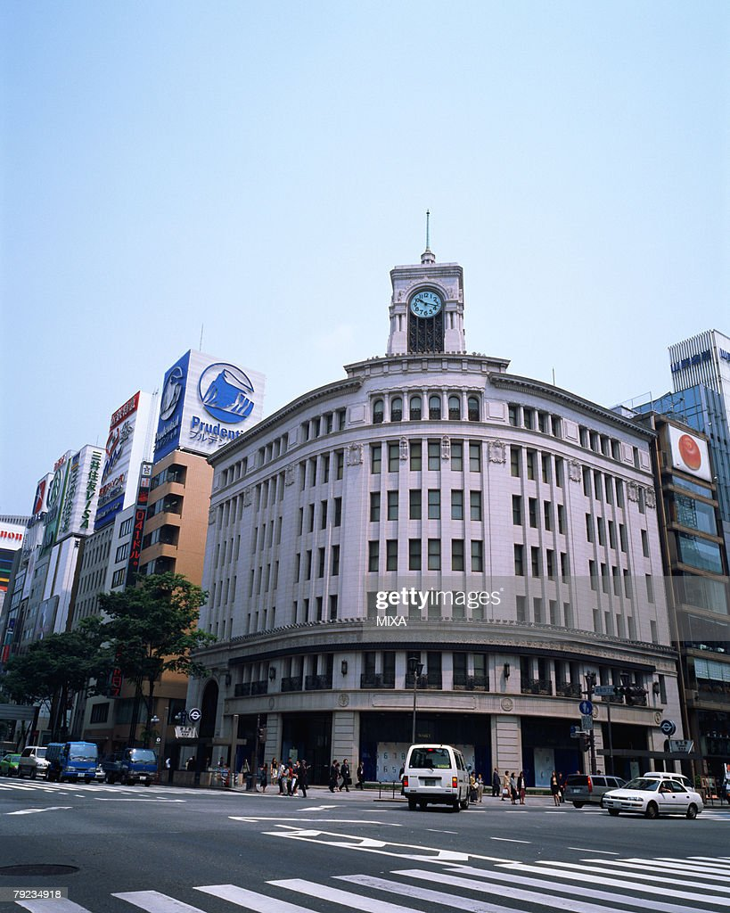 Cross Point in Ginza, Tokyo, Japan : Stock Photo