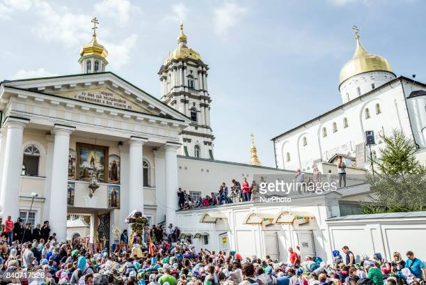 Cross Procession from KamianetsPodilsky to the Holy Dormition Pochaev Lavra August 19 25 Ukraine For more than 150 years the procession gathered...
