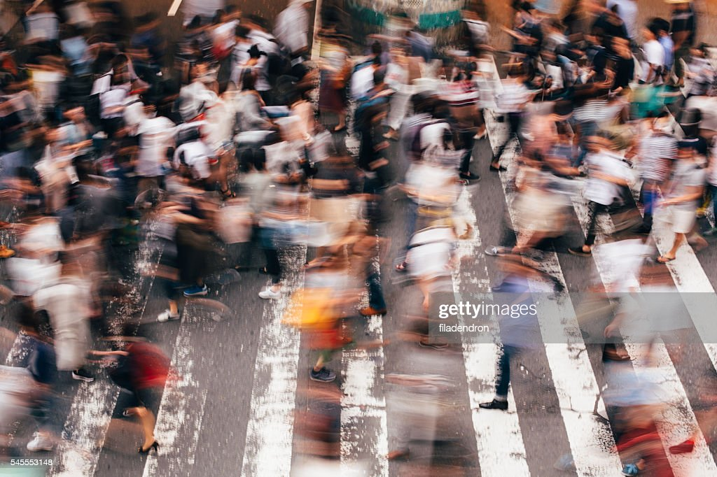 Crossing in Japan : Stock Photo