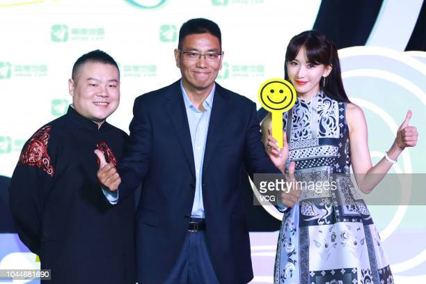 Crosstalk comedian Yue Yunpeng and actress/model Lin Chiling attend a mapping and navigation service provider AutoNavi's event on September 25 2018...