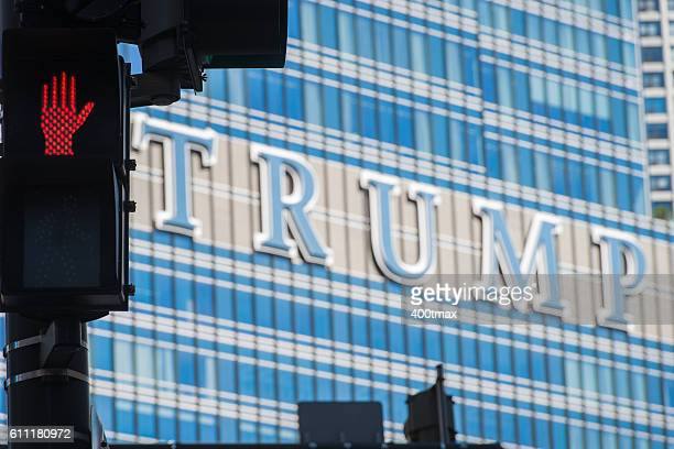 croswalk sign - trump chicago stock photos and pictures