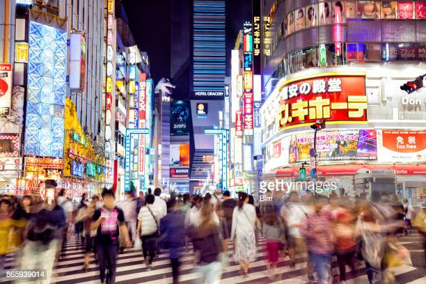 crowd of people crossing street in tokyo, japan - japan stock pictures, royalty-free photos & images