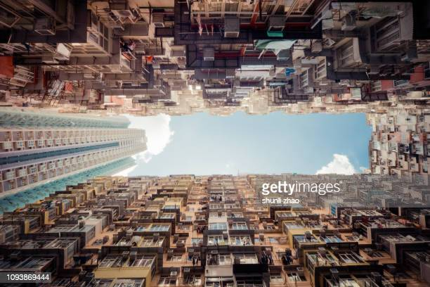 Crowded apartment buildings in Hong Kong