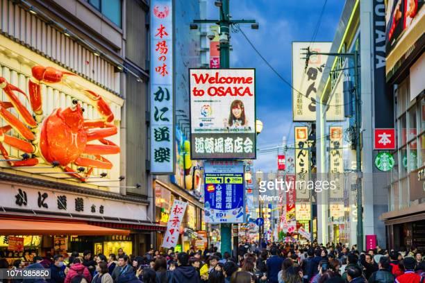 夜の大阪での混雑した道頓堀通り日本 - 道頓堀 ストックフォトと画像